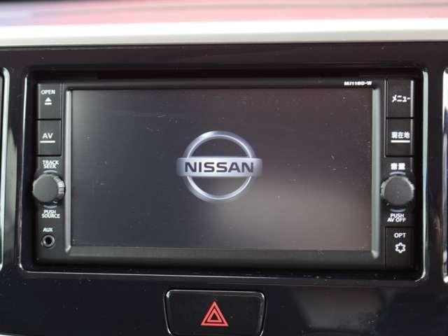 660 X Vセレクション 4WD 純正ナビ 両側オートスライドドア(4枚目)
