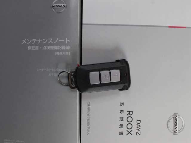 660 X Vセレクション 4WD 純正ナビ 両側オートスライドドア(20枚目)