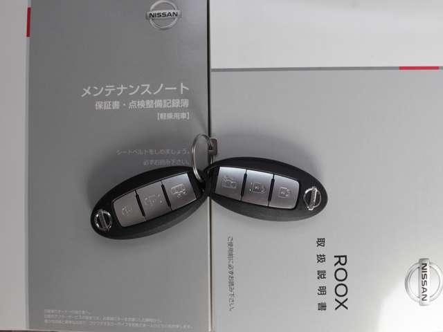 660 X 4WD 純正ナビ アラウンドビューモニター(16枚目)