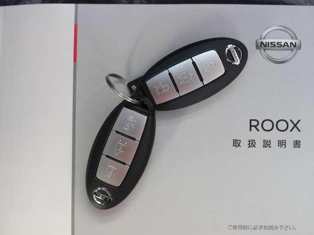660 ハイウェイスターX 4WD 純正ナビ アラウンドビューモニター(18枚目)
