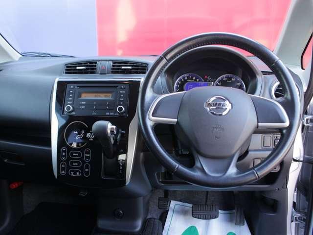 660 ハイウェイスターX 4WD CD・ラジオ バックカメラ シートヒータ(3枚目)
