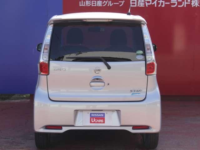 660 ハイウェイスターX 4WD CD・ラジオ バックカメラ シートヒータ(9枚目)