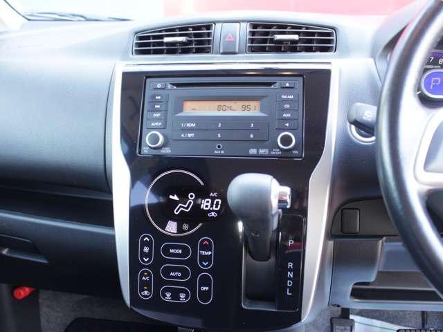 660 ハイウェイスターX 4WD CD・ラジオ バックカメラ シートヒータ(14枚目)