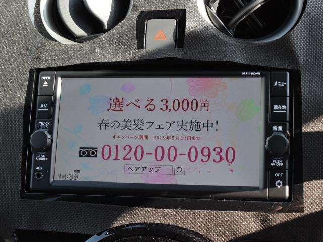 e-POWER X FOUR ブラックアロー(4枚目)