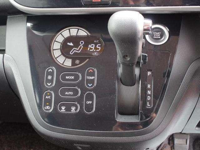 ハイウェイスターX 4WD・アラウンドビューモニター(15枚目)