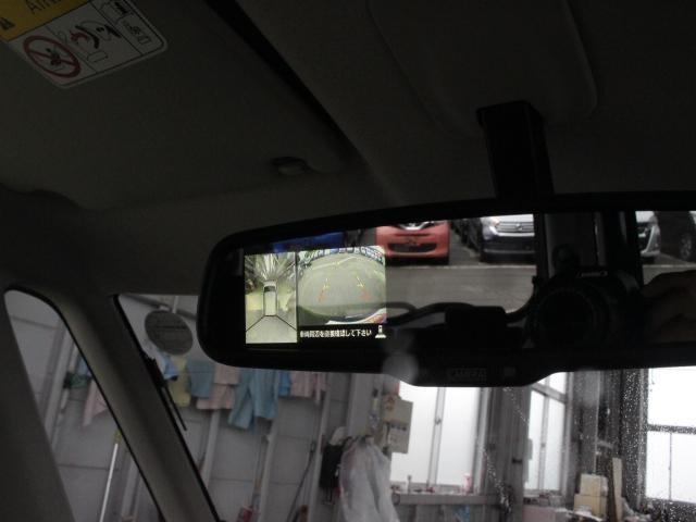 ハイウェイスターX 4WD・アラウンドビューモニター(17枚目)