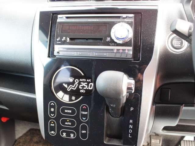 「日産」「デイズ」「コンパクトカー」「山形県」の中古車14