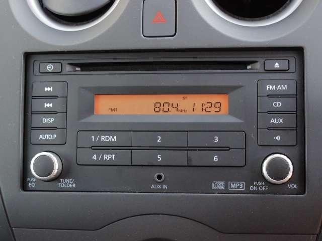 1.2 X CD・ラジオ!エマージェンシーブレーキ!(4枚目)