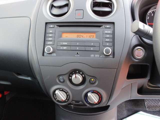 1.2 X CD・ラジオ!エマージェンシーブレーキ!(14枚目)