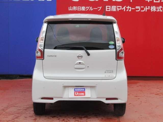 「日産」「デイズ」「コンパクトカー」「山形県」の中古車9