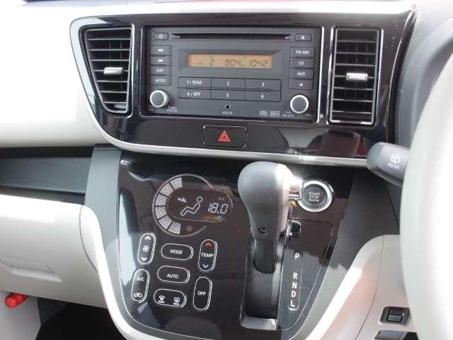 660 X 4WD 寒冷地仕様!CD・ラジオ!(16枚目)
