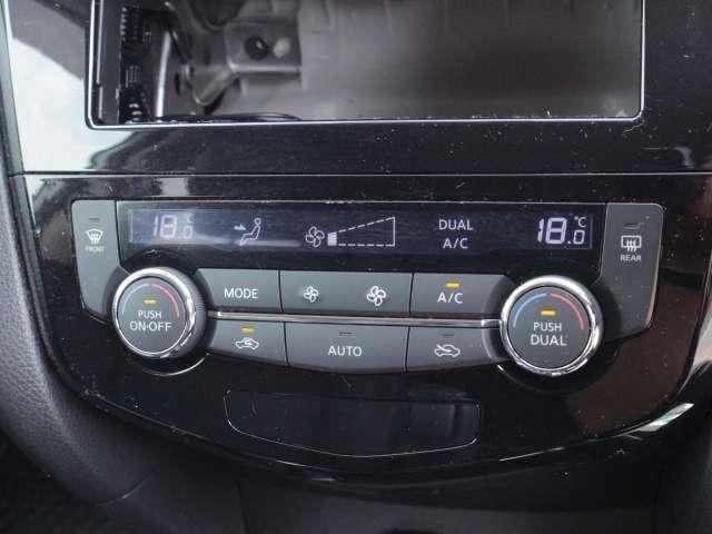 2.0 20X ハイブリッド エマージェンシーブレーキパッケージ 4WD 寒冷地仕様!(15枚目)
