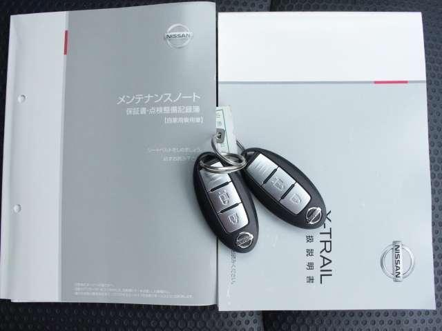 2.0 20X ハイブリッド エマージェンシーブレーキパッケージ 4WD 寒冷地仕様!(17枚目)