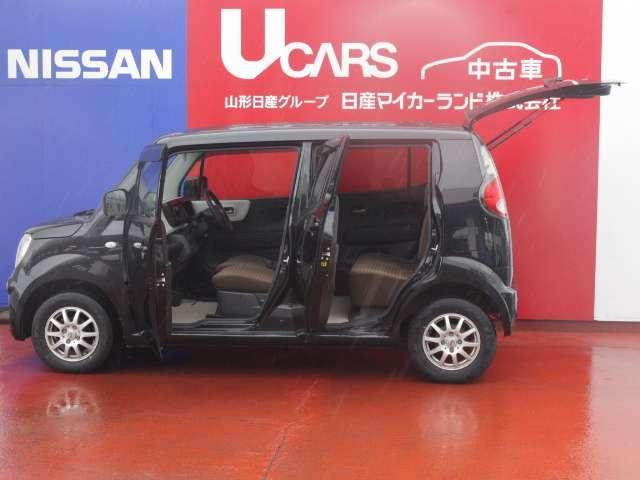 660 S FOUR 4WD CDラジオ・シートヒーター(7枚目)