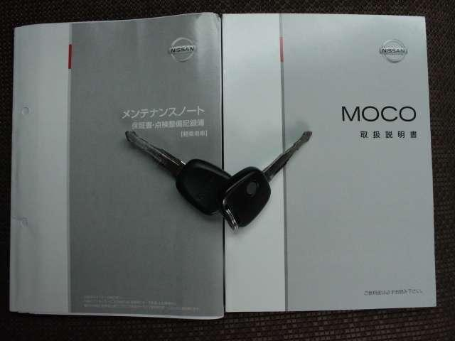660 S FOUR 4WD CDラジオ・シートヒーター(17枚目)