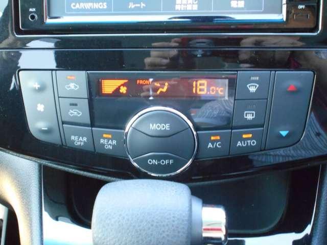 オートエアコンなので好みの温度に設定していただいて快適に過ごすことができます