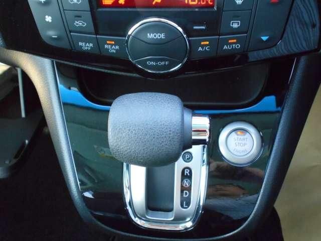 2.0 ハイウェイスター Vセレクション+Safety 4WD(8枚目)