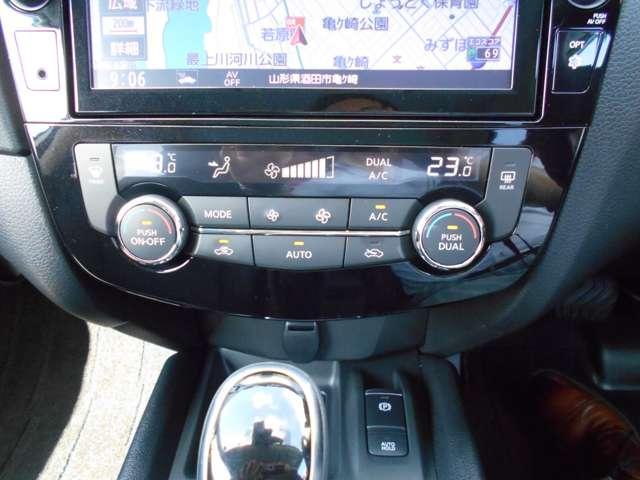★オートエアコン・・・室内を快適な温度に保つオートエアコンは運転席と助手席でそれぞれ温度設定が可能です♪
