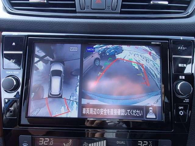 2.0 20Xi ハイブリッド 4WD デカナビ アラウンドモニター プロパイ(4枚目)