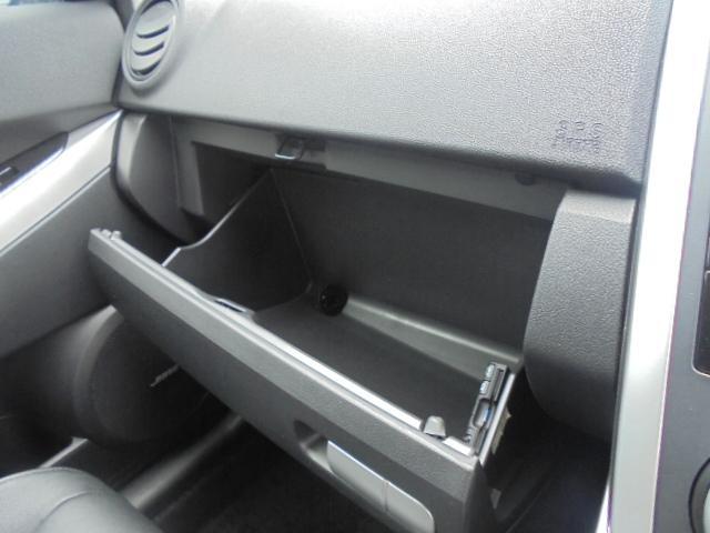クルージングパッケージ ユーザー買取車 オートクルーズ(8枚目)