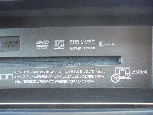 クルージングパッケージ ユーザー買取車 オートクルーズ(13枚目)