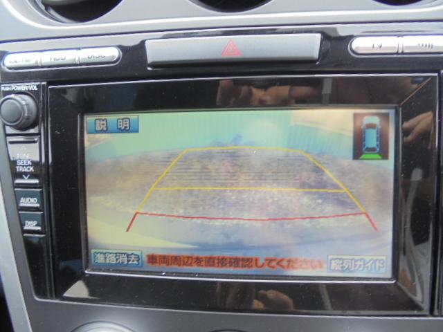 クルージングパッケージ ユーザー買取車 オートクルーズ(14枚目)