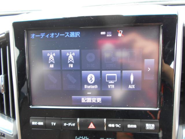 ☆カーサービス山形の詳細は当社HP「http://www.cs-yamagata.co.jp/」にて御覧ください☆