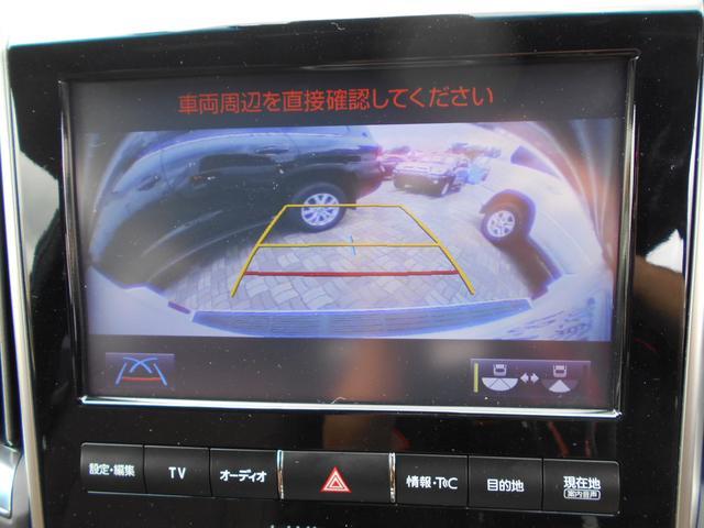 トヨタ ランドクルーザー ZX ワンオーナー サンルーフ 革シート 純正ナビ 地デジ