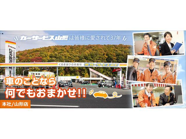 カーサービス山形は、地域のお客様から支えられ皆様に愛され、38年!!くるま選びの終着駅です。車のことなら何でもお任せください。