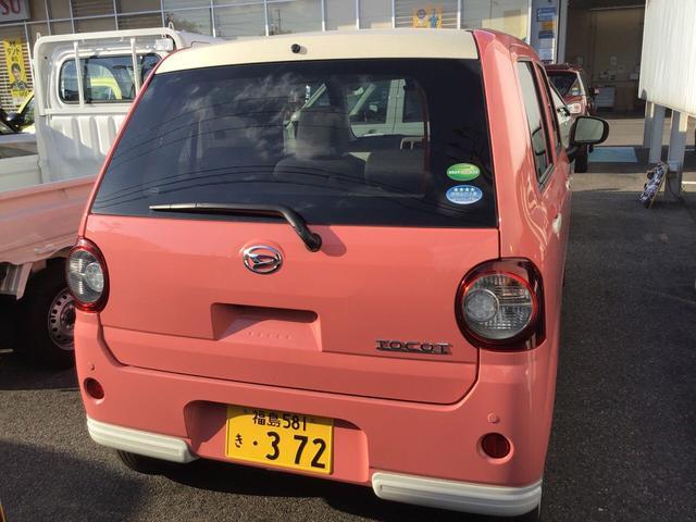 「ダイハツ」「ミラトコット」「軽自動車」「福島県」の中古車13