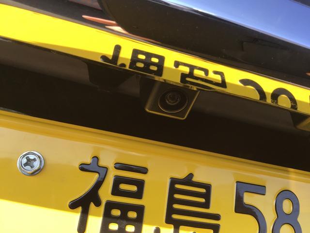 「ダイハツ」「キャスト」「コンパクトカー」「福島県」の中古車7