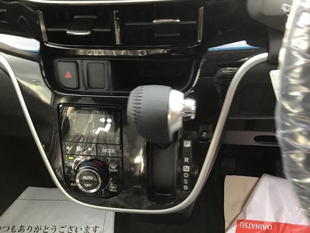 「ダイハツ」「ムーヴ」「コンパクトカー」「福島県」の中古車19