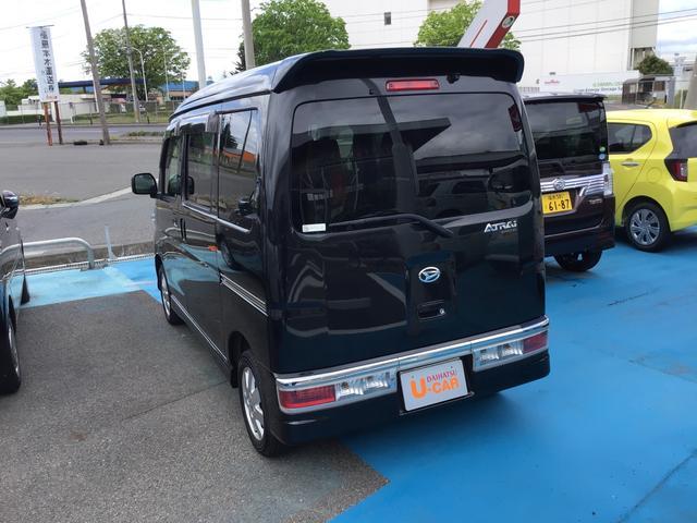「ダイハツ」「アトレーワゴン」「コンパクトカー」「福島県」の中古車9