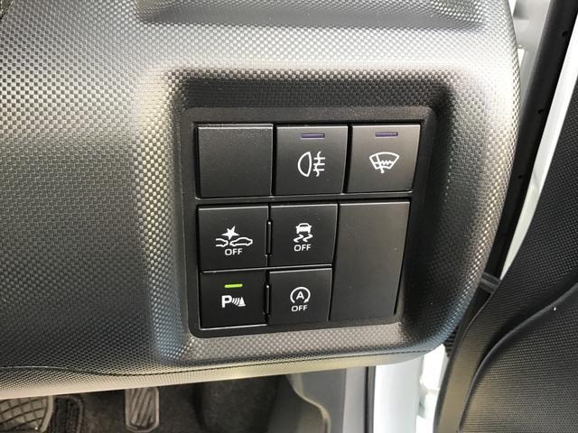 G 4WD ディスプレイオーディオ プッシュボタンスタート(17枚目)