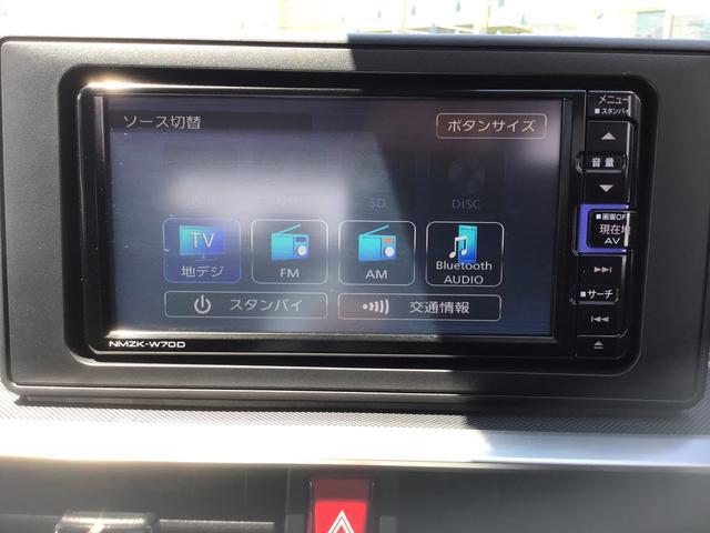 G 4WD 1000ccターボ 5人乗り 純正メモリーナビ パノラマモニター コーナーセンサー 17インチアルミホイール 6エアバック シートヒーター アダプティブクルーズコントロール キーフリー(29枚目)