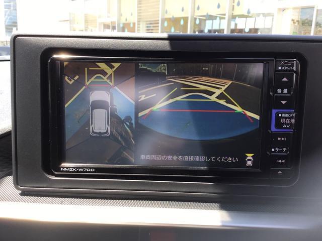 G 4WD 1000ccターボ 5人乗り 純正メモリーナビ パノラマモニター コーナーセンサー 17インチアルミホイール 6エアバック シートヒーター アダプティブクルーズコントロール キーフリー(30枚目)