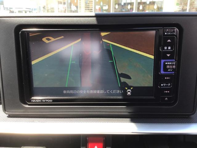 G 4WD 1000ccターボ 5人乗り 純正メモリーナビ パノラマモニター コーナーセンサー 17インチアルミホイール 6エアバック シートヒーター アダプティブクルーズコントロール キーフリー(31枚目)