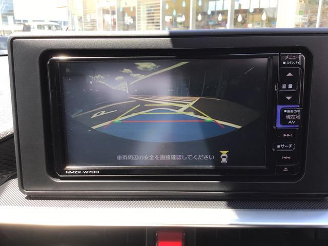 G 4WD 1000ccターボ 5人乗り 純正メモリーナビ パノラマモニター コーナーセンサー 17インチアルミホイール 6エアバック シートヒーター アダプティブクルーズコントロール キーフリー(32枚目)