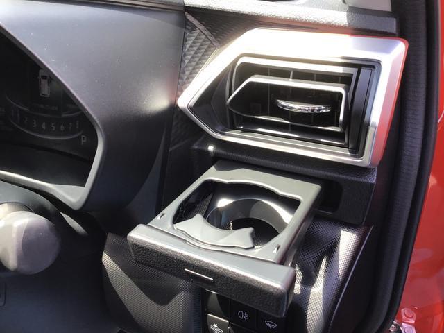 G 4WD 1000ccターボ 5人乗り 純正メモリーナビ パノラマモニター コーナーセンサー 17インチアルミホイール 6エアバック シートヒーター アダプティブクルーズコントロール キーフリー(37枚目)