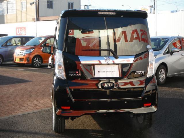 ◆ハイウェイスターX ターボ 4WD 届出済未使用車◆(5枚目)
