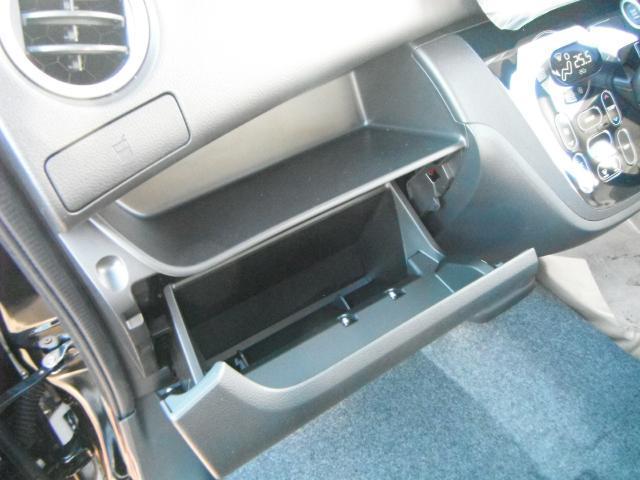 ◆ハイウェイスターX ターボ 4WD 届出済未使用車◆(13枚目)