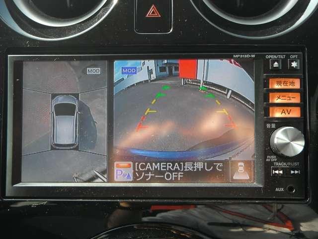 1.2 X DIG-S Vセレクション プラスセーフティ 衝突軽減 360°モニター ナビ ETC インテリ(11枚目)