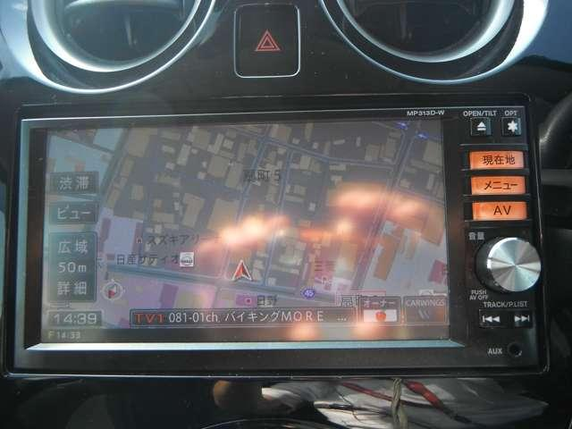 1.2 X DIG-S Vセレクション プラスセーフティ 衝突軽減 360°モニター ナビ ETC インテリ(12枚目)