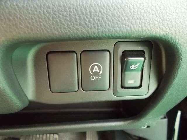 アイストつきで燃費向上。運転席のシートヒーターもついて快適☆