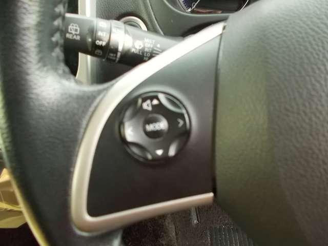 ハンドルにはオーディオスイッチがついて便利!