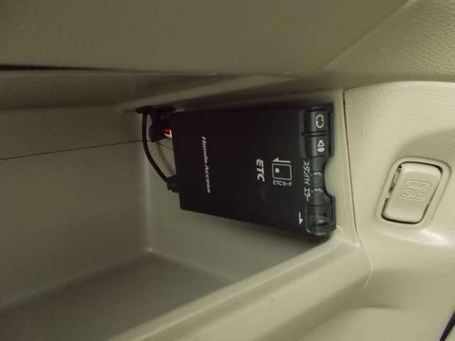 660 G Lパッケージ インターナビ・バックカメラ(13枚目)