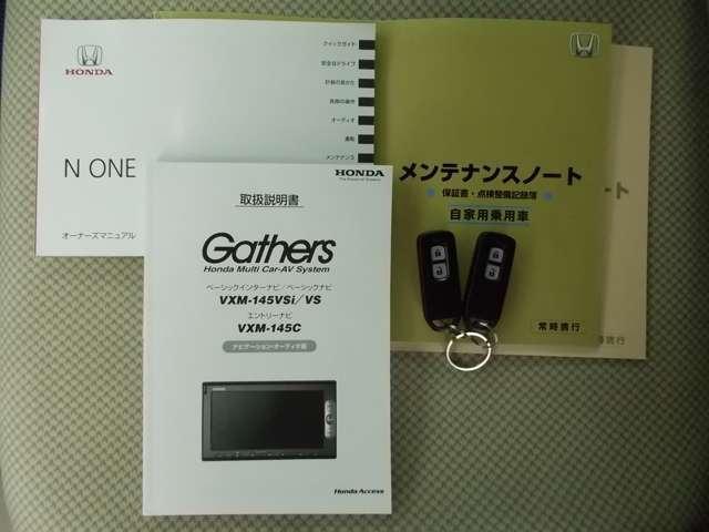 660 G Lパッケージ インターナビ・バックカメラ(20枚目)