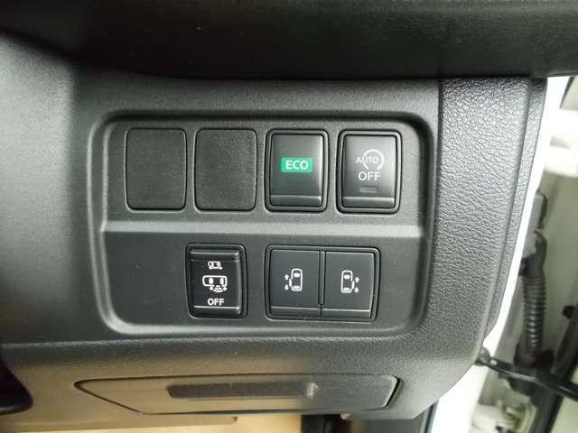 2.0 ハイウェイスター 4WD ハンズフリーオートスライドドア(9枚目)