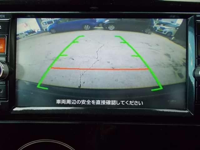 660 ハイウェイスター Vセレクション +Safety メモリーナビ・バックモニター(8枚目)