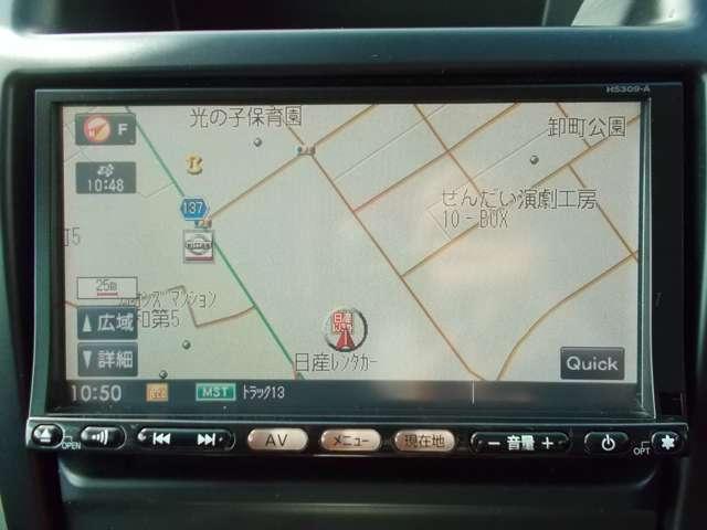2.0 20Xt 4WD HDDナビ・バックモニター(5枚目)